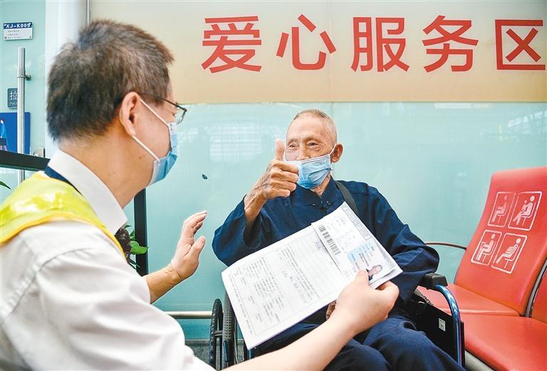 """東航""""愛心服務區""""正式啟用 為殘障及特殊旅客提供便捷服務"""