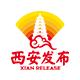 西安发布:2021第三届大健康产业品牌峰会在西安召开